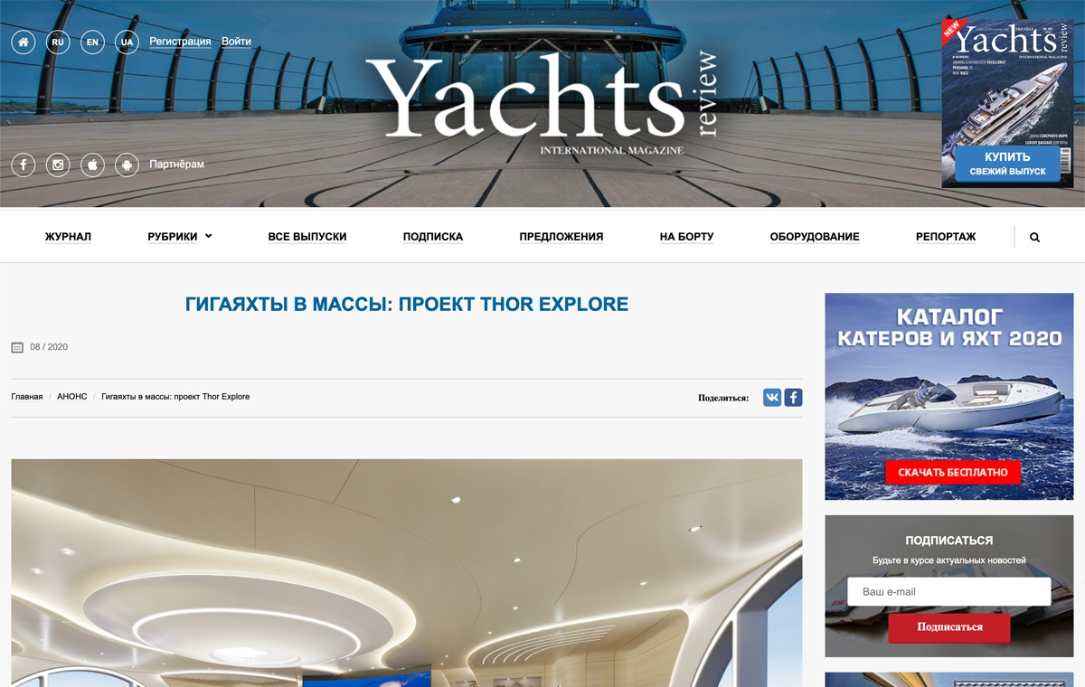 News image for Yachts International Review looks at Thor Explore